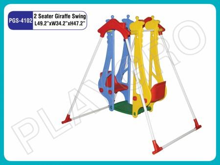 2 Seater Giraffe Swing Swings Delhi NCR