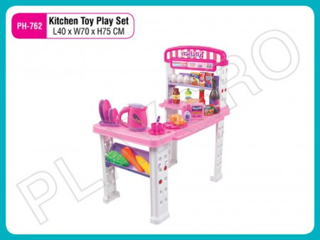 Kitchen Toy Play Set Activity Toys Delhi NCR