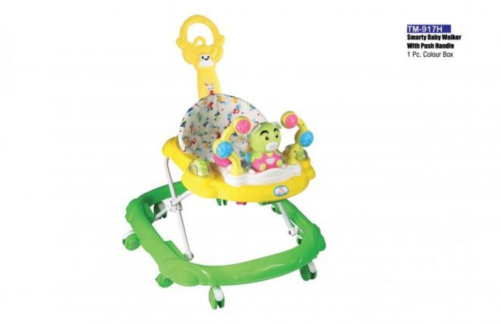 Best Baby Walker - Walker Manufacturer in Delhi NCR